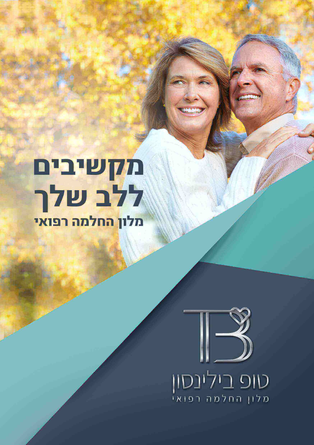 TOP_BELINSON_Brochure-PAGE1 (2)