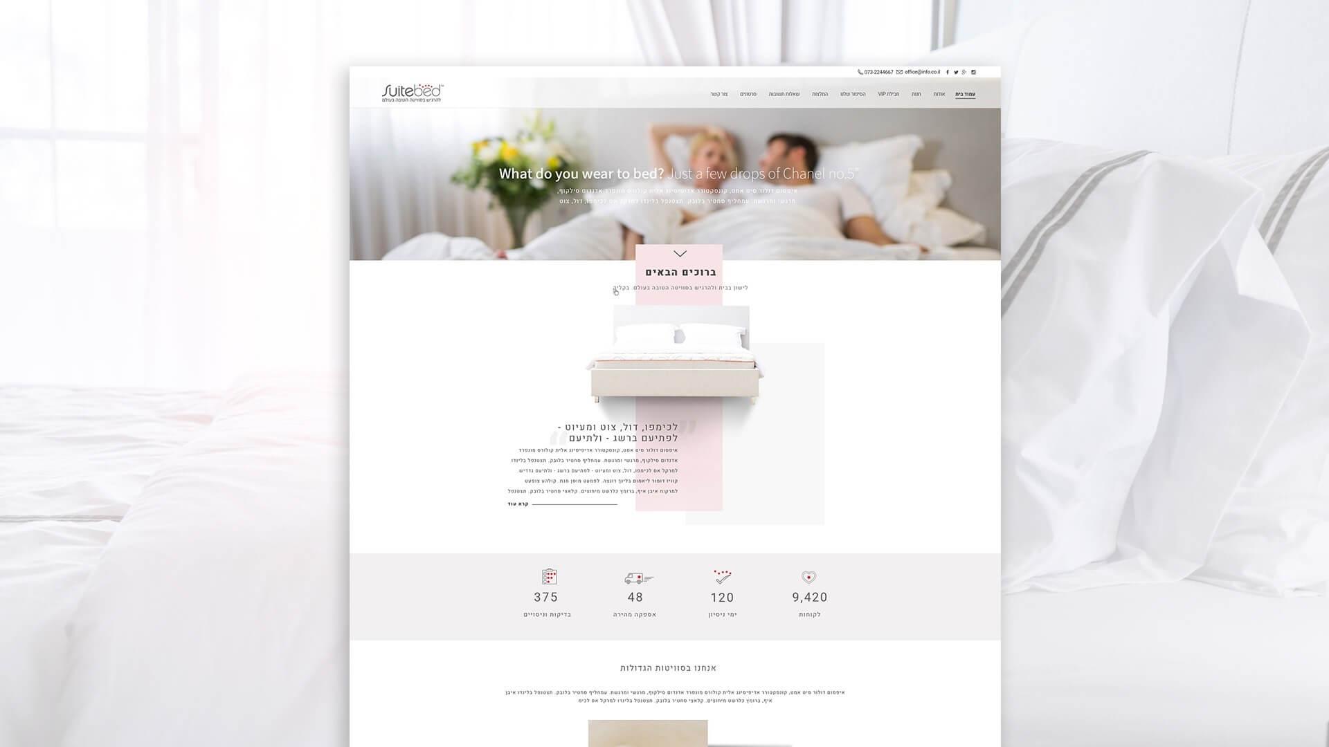 suite-bed (1)